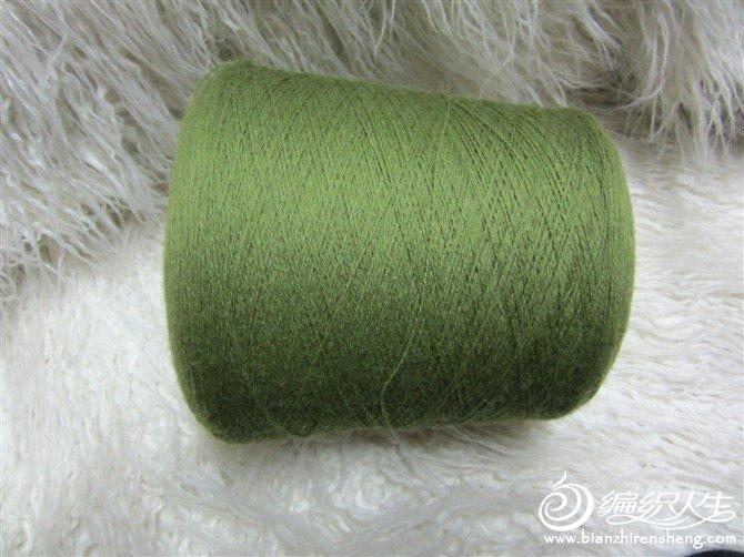 羊毛1.jpg