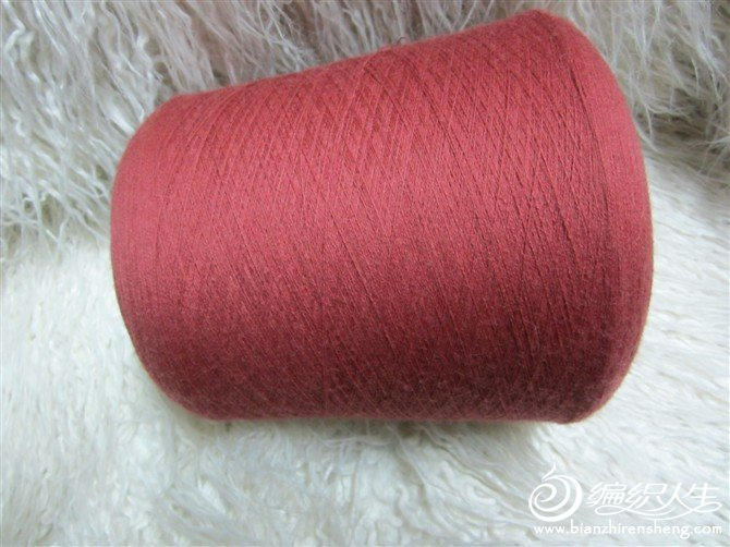 羊毛2.jpg