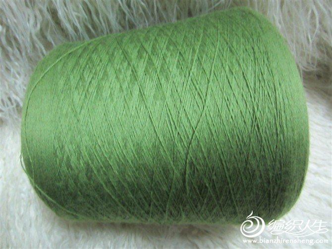 羊毛5.jpg