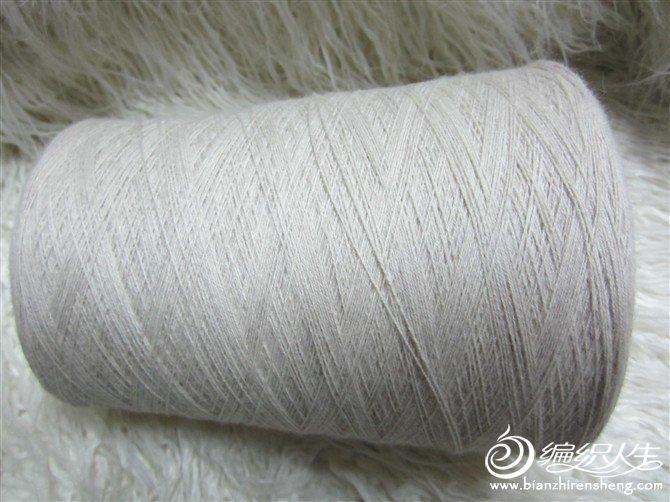 羊毛6.jpg