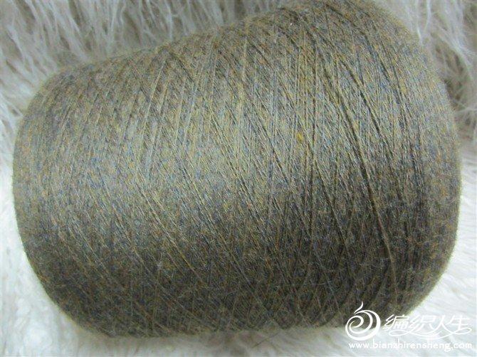 羊毛8.jpg