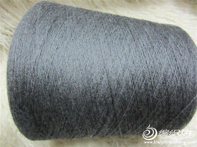 羊毛12.jpg