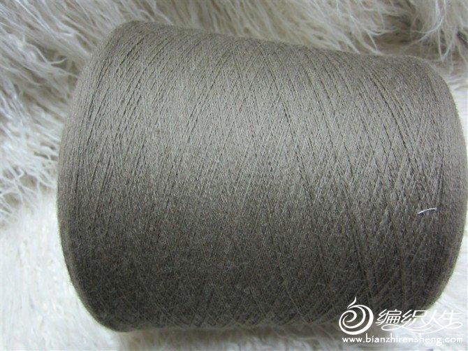 羊毛13.jpg