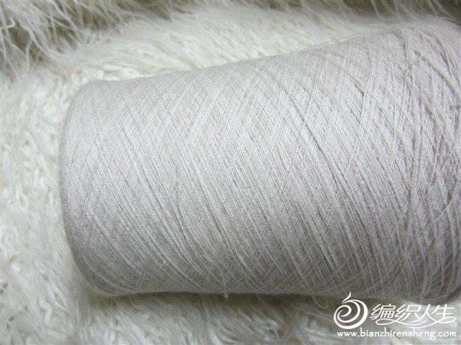 羊毛15.jpg