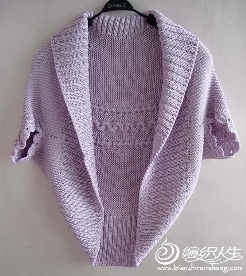 麻棉衣5.jpg