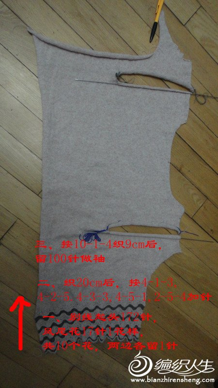 DSC01441_����.jpg