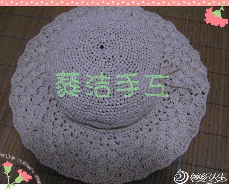 松编结帽子6.jpg