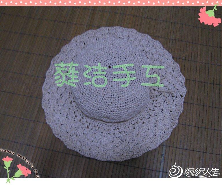 松编结帽子7.jpg