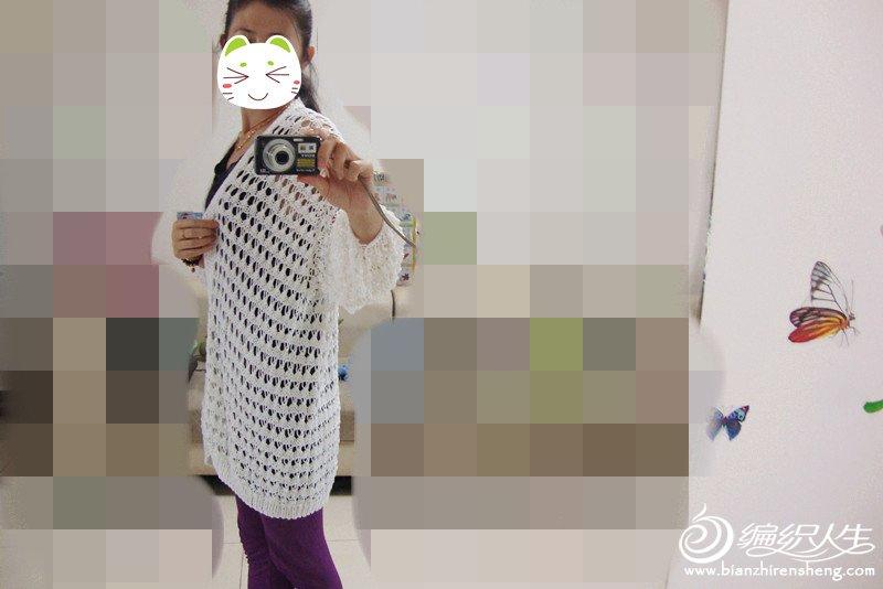 白色网衫1.jpg