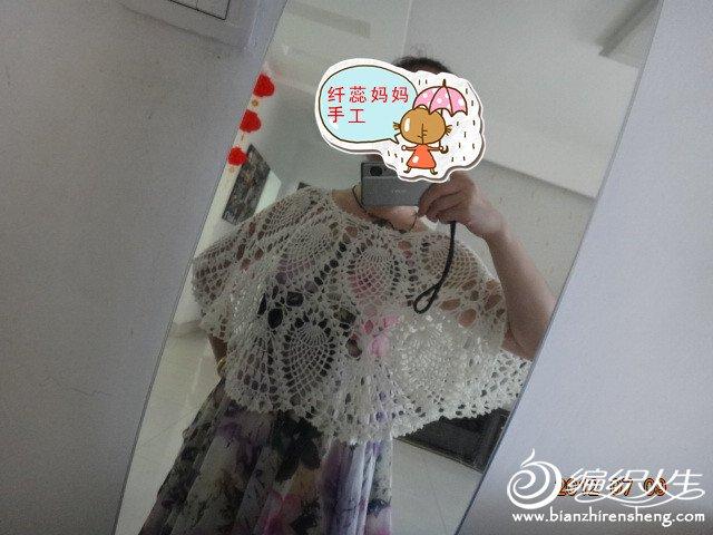 DSC01507_副本.jpg