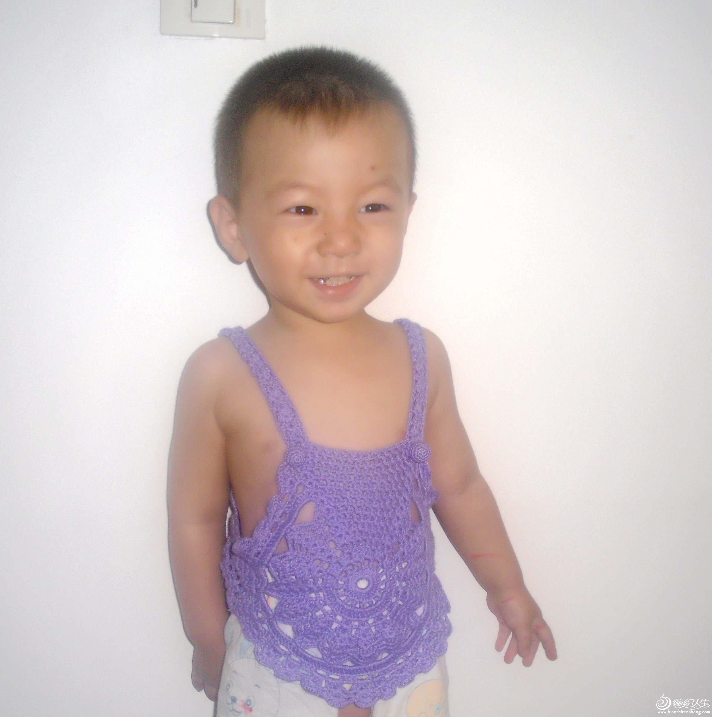 紫色兜兜.JPG