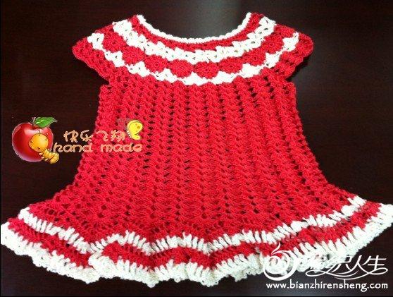 裙摆-5.jpg