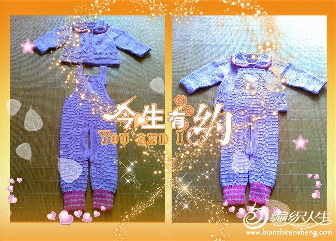 紫色情迷宝宝套装.jpg