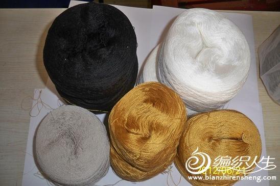 鑫阳家莫代尔羊毛白,黑各一斤,蔷薇家真丝珍珠棉土豆黄1斤,日本绢麻杏色0.5斤