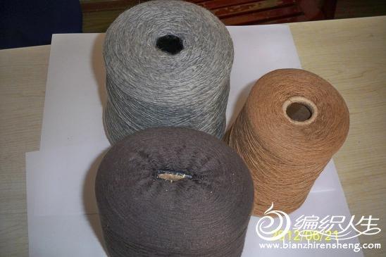 蓝家买一送一驼绒380克,羊驼毛710克,棉丝绒深灰970克