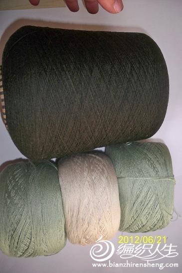 蔷薇家新奥美丽诺墨绿1.5斤丝棉绒豆绿,白色7两