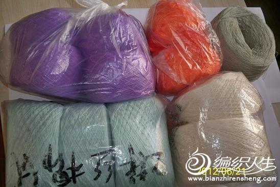 丝棉绒紫罗兰470克,真丝恩卡丝橙红300克,日本丝麻豆青250克棉丝绒浅豆绿1斤,丝棉本白0.9斤