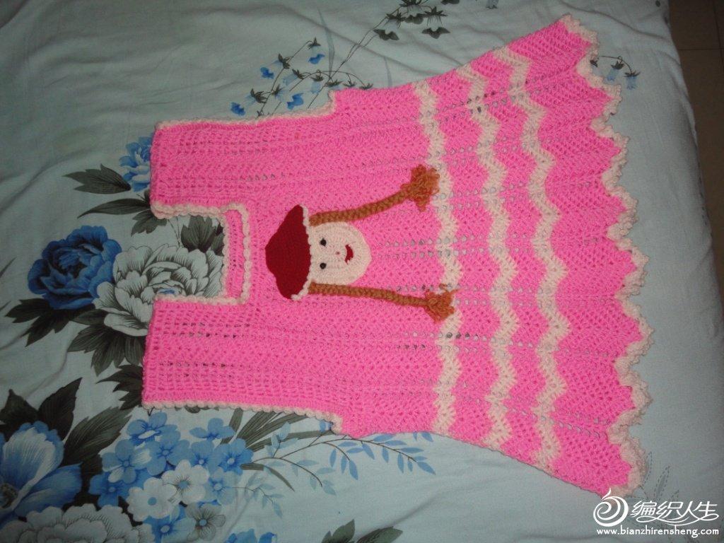 钩针娃娃衣服