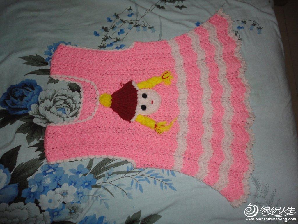 娃娃衣服原版