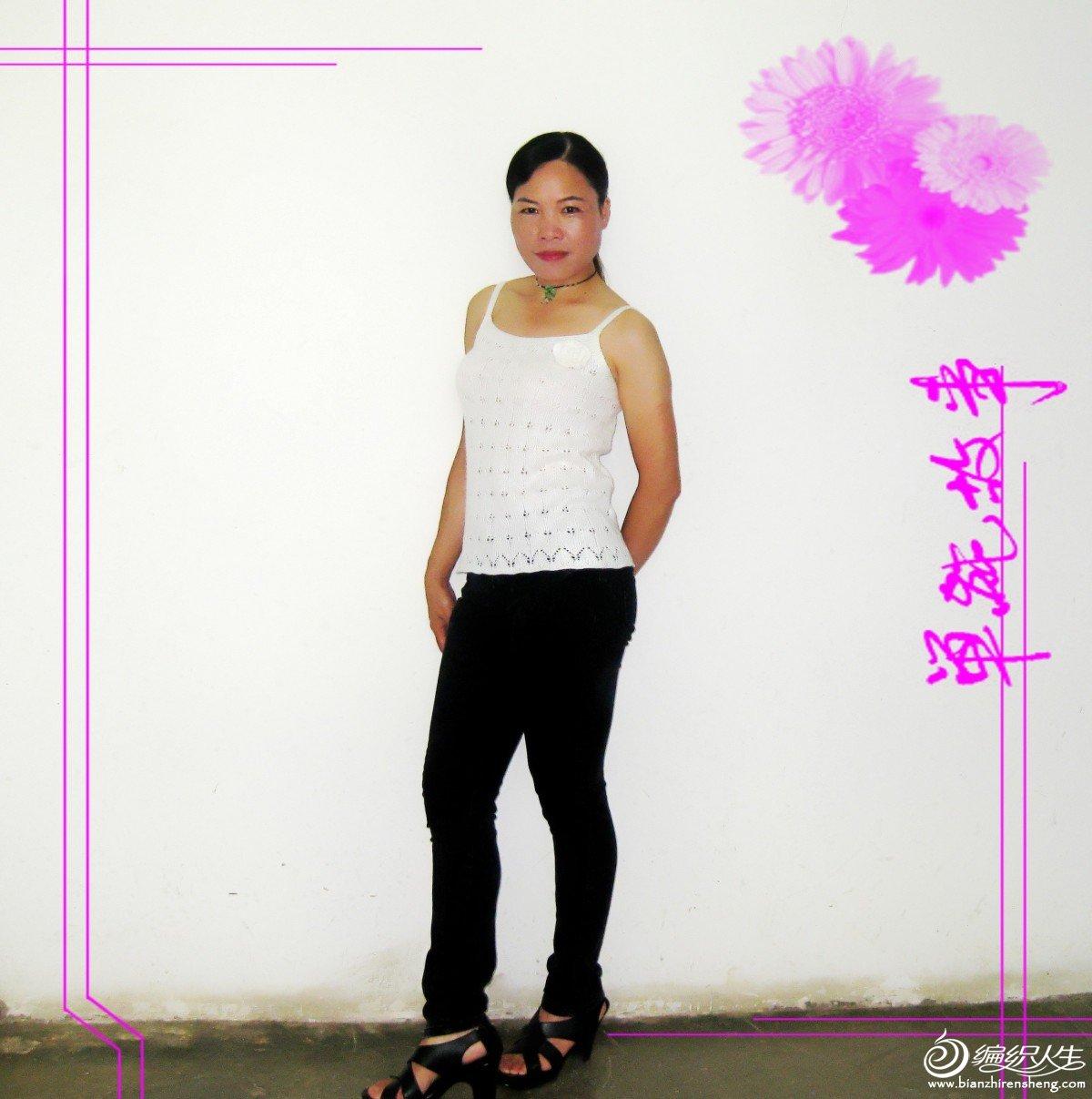 IMG_5643_conew5.jpg