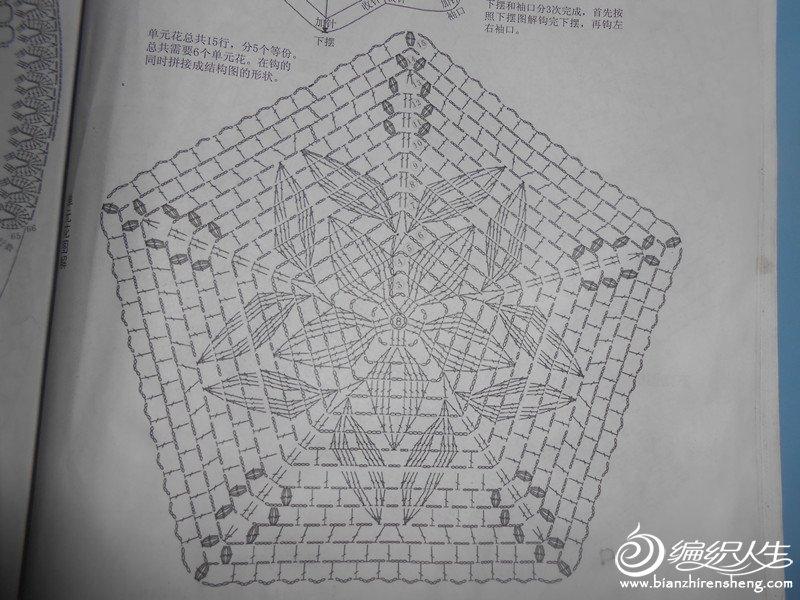 DSCN0172_副本.jpg