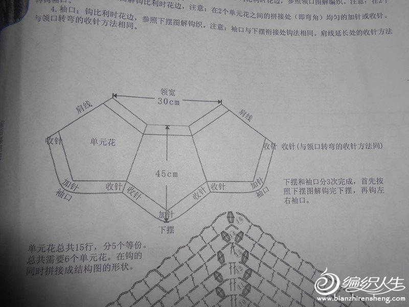 DSCN0173_副本.jpg
