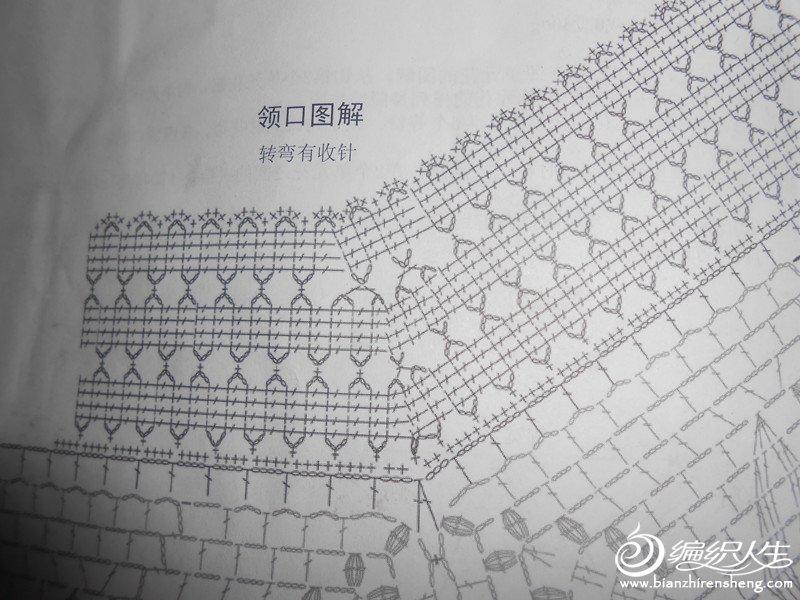 DSCN0176_副本.jpg