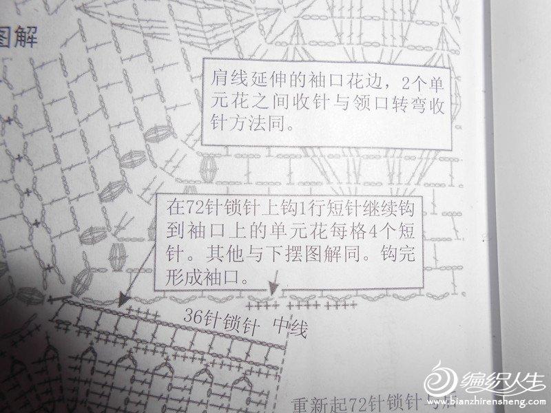 DSCN0177_副本.jpg
