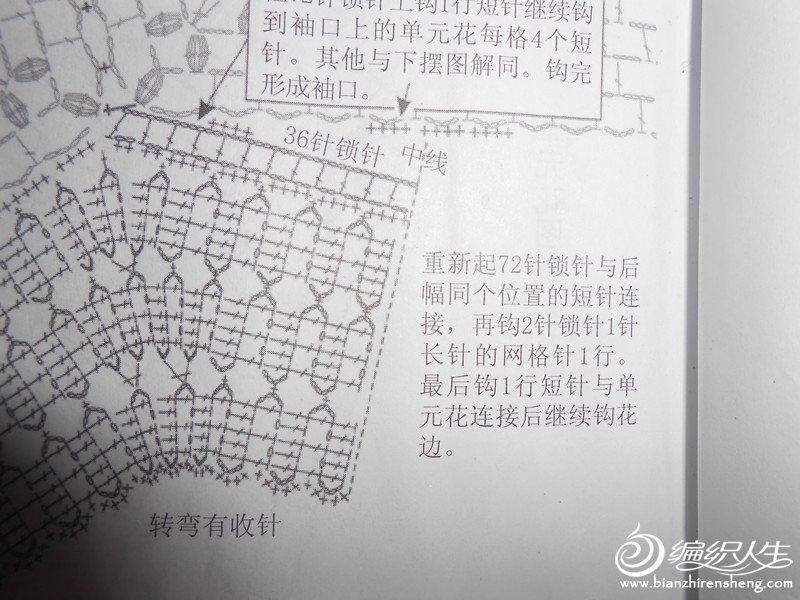 DSCN0178_副本.jpg