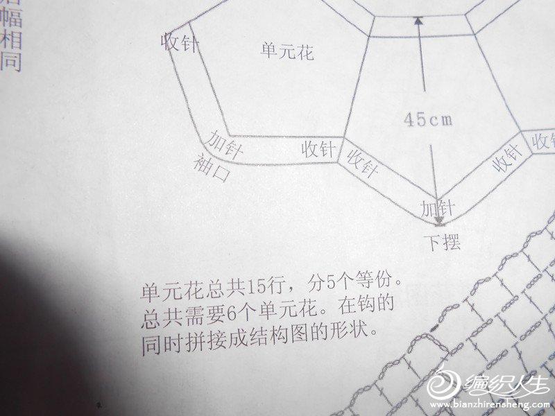 DSCN0179_副本.jpg