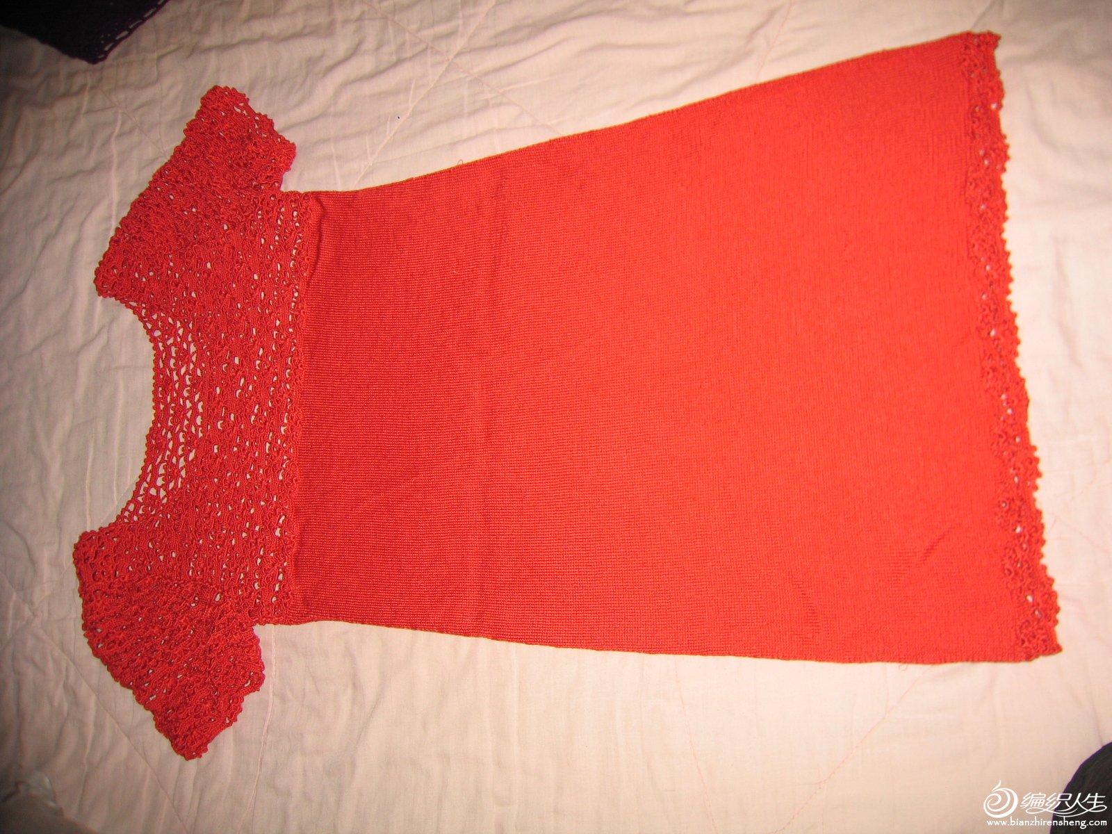 去年钩织结合的裙子