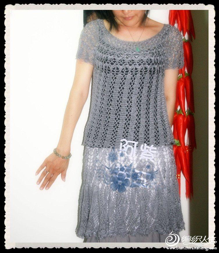 总共一斤线,裙子加衣服