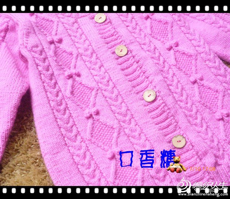 p1010102_副本.jpg