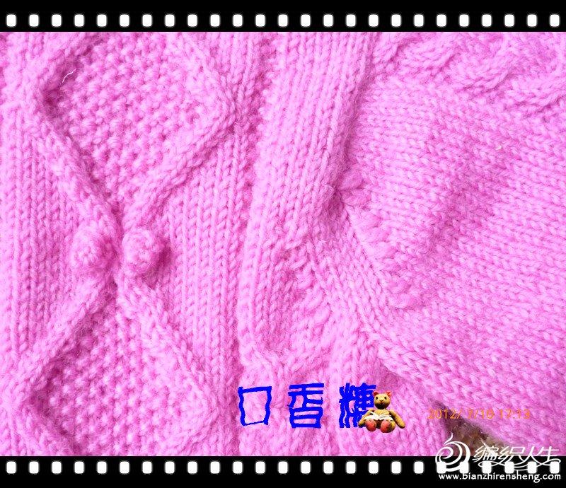 p1010117_副本.jpg