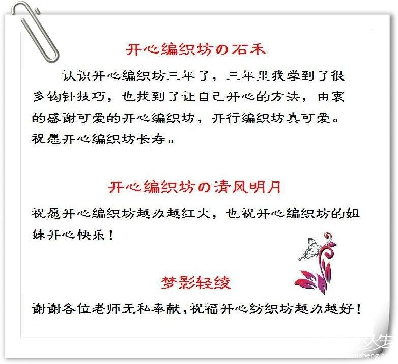 祝福语-1-1.jpg