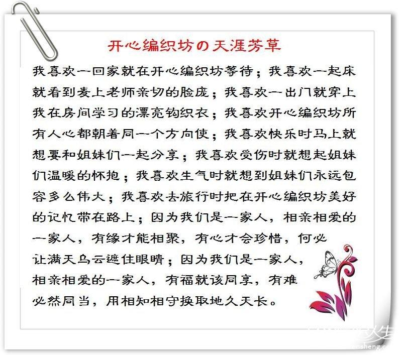 祝福语-2.JPG