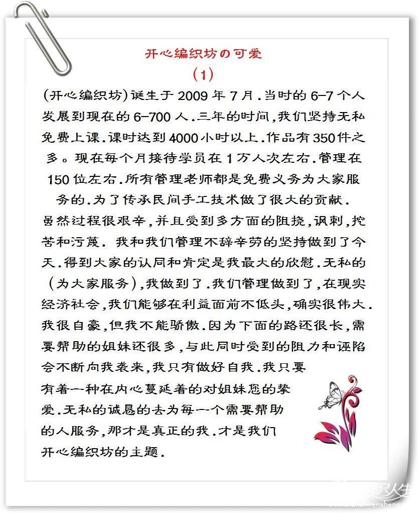 祝福语-20.JPG