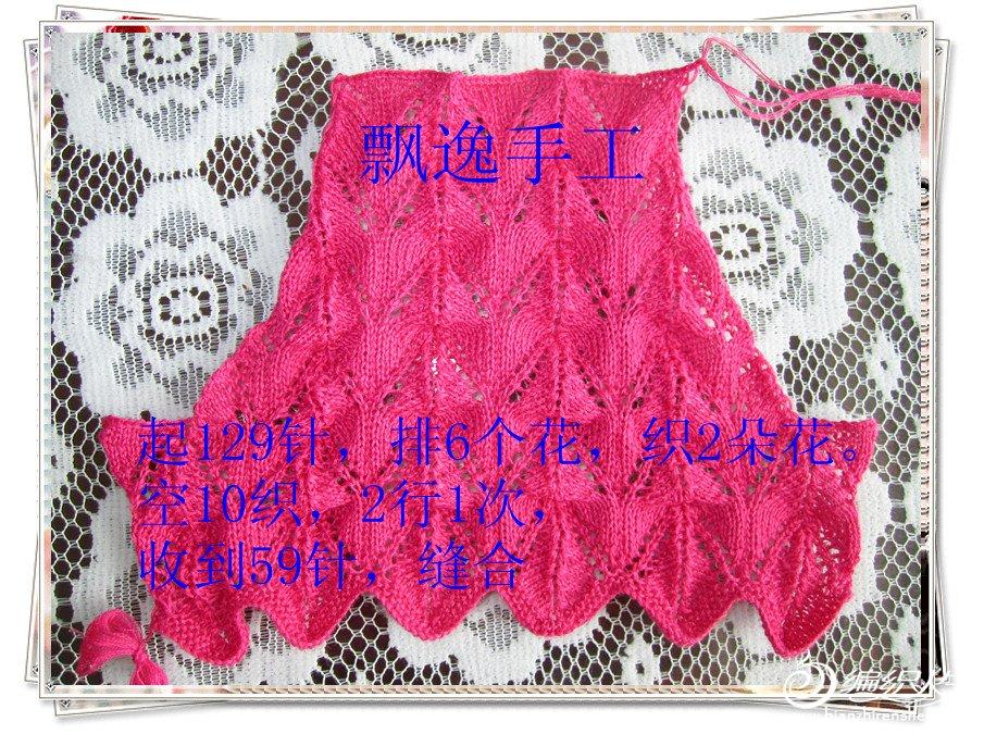 IMG_1178_副本.jpg