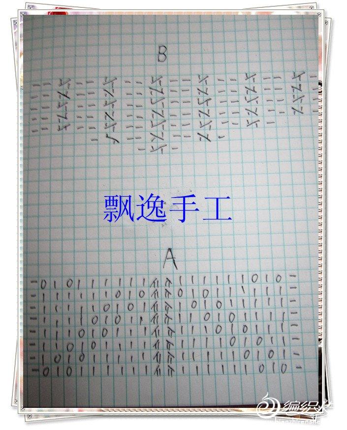 IMG_1209_副本.jpg
