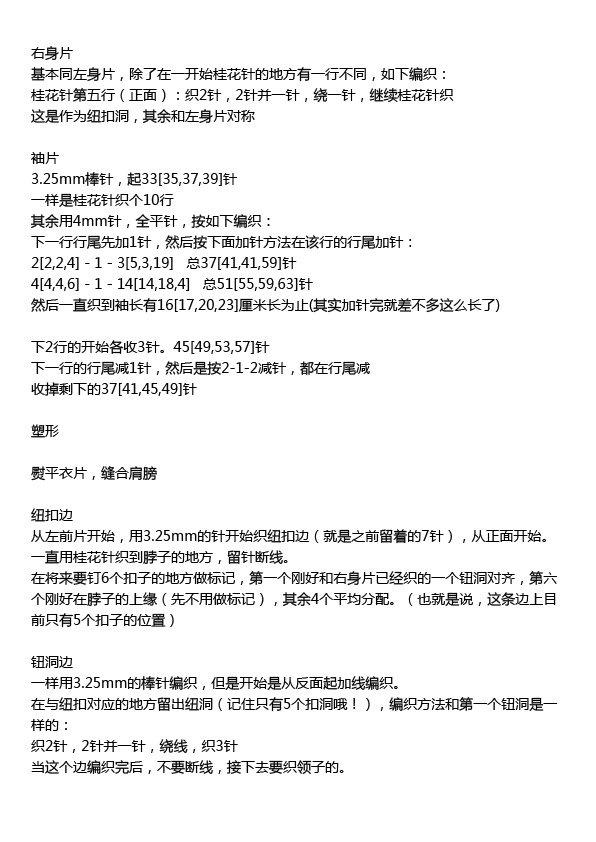 雏菊-02-02.jpg