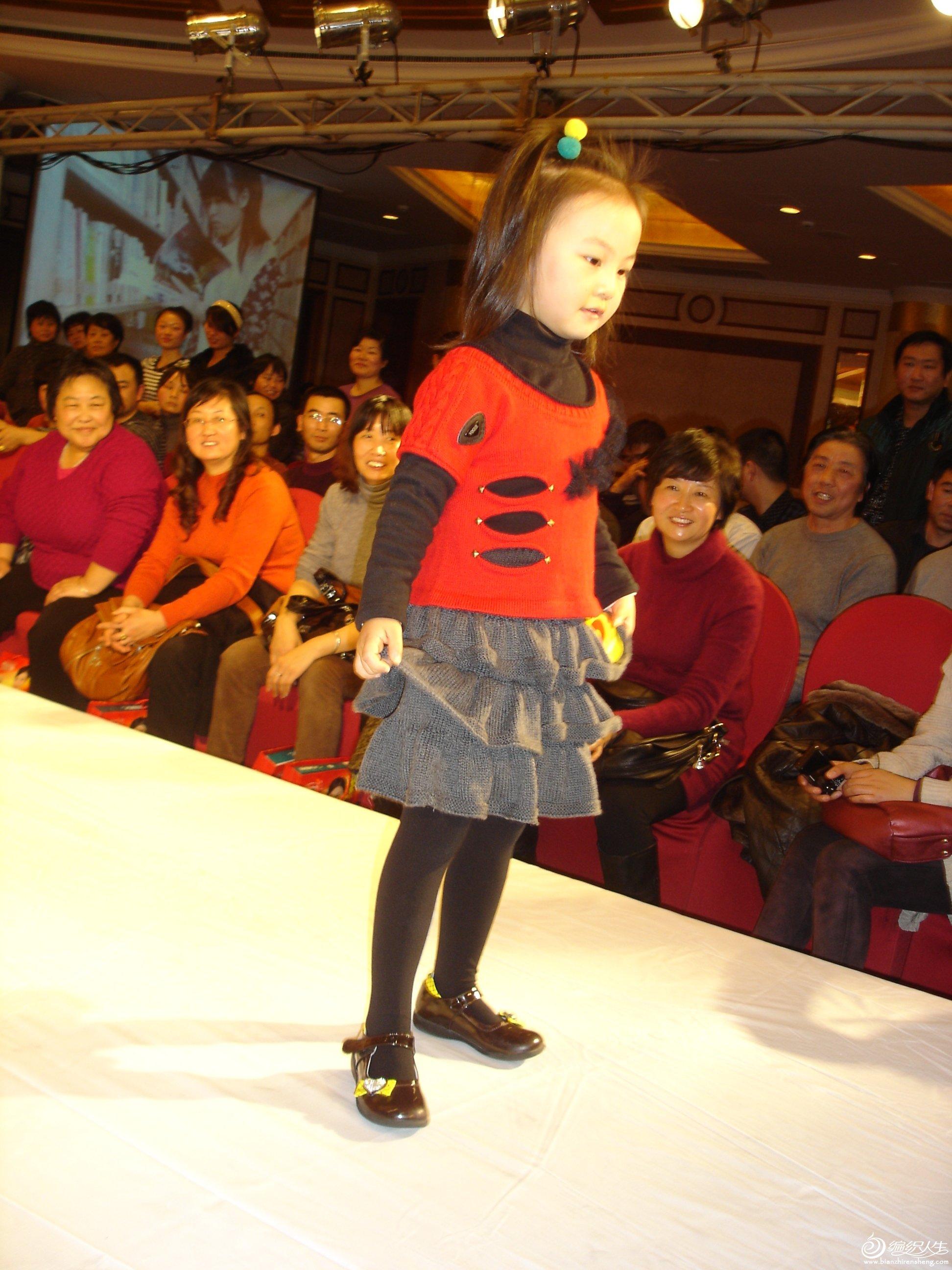 2011童年T台秀市二等奖.JPG