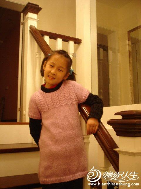 粉紫A字裙.JPG