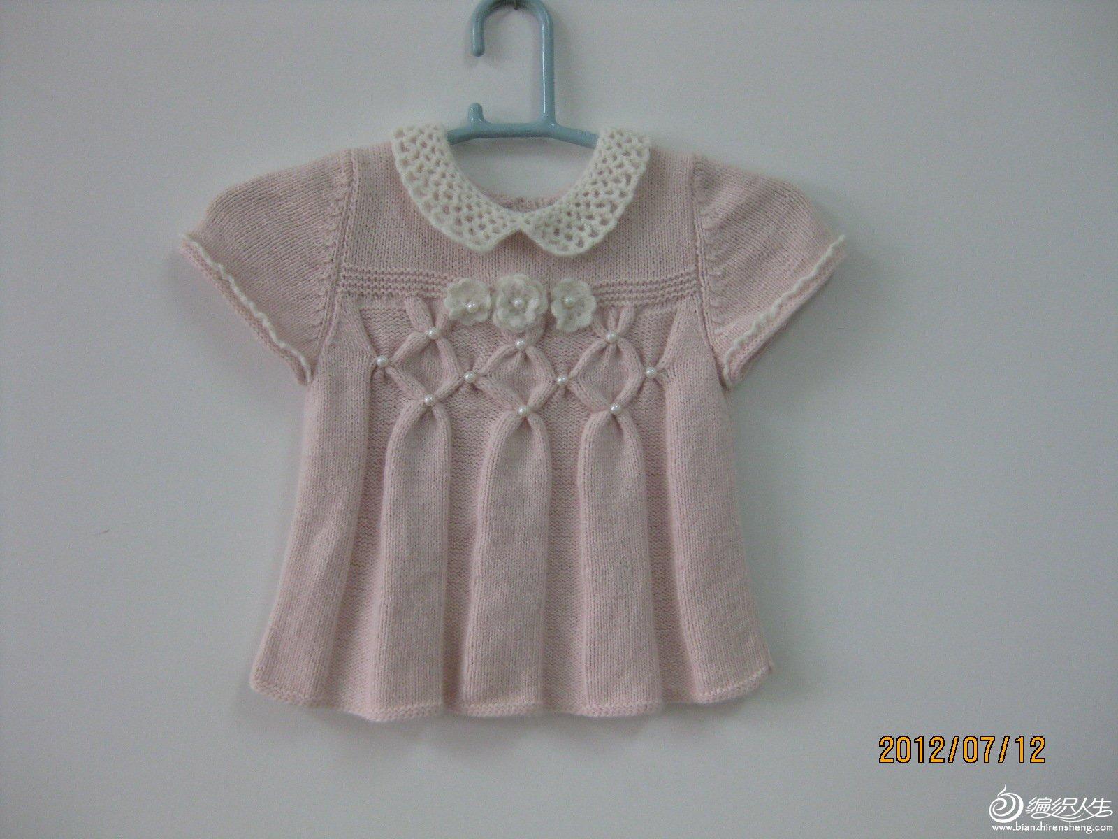 棉羊绒6股10号针编织