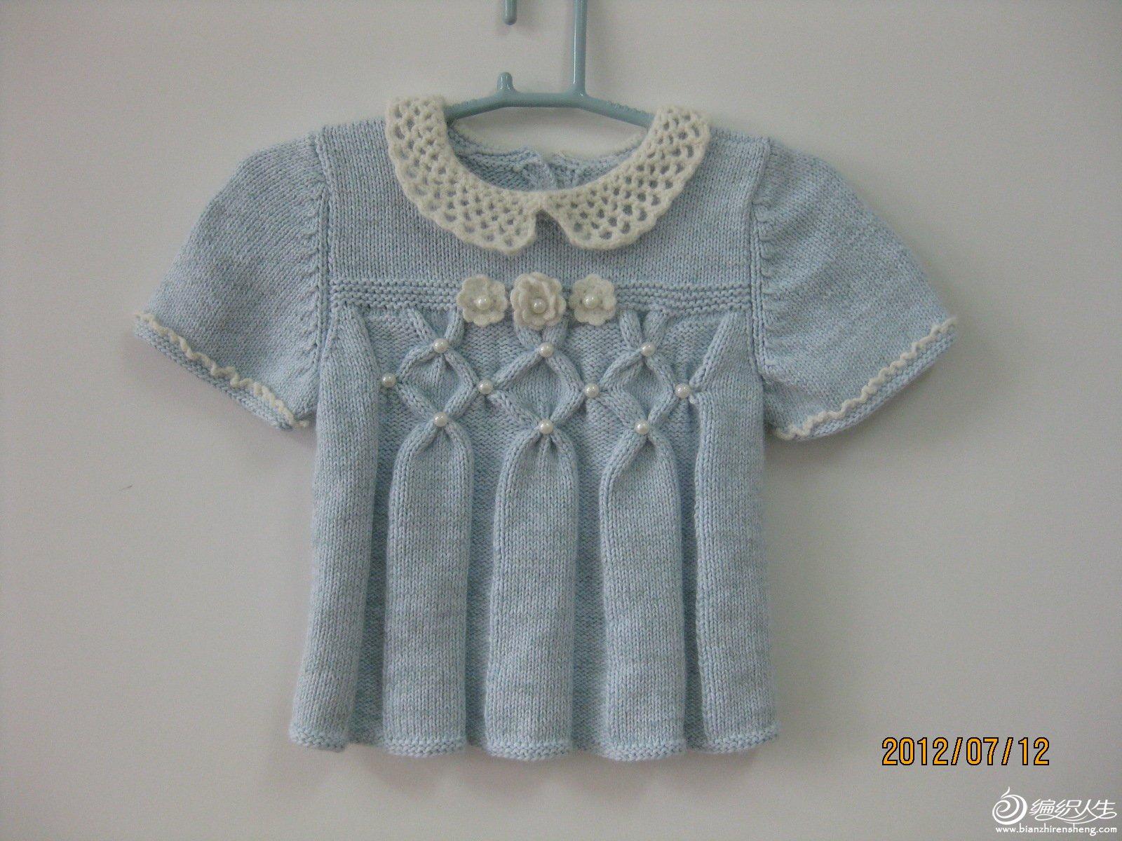 棉线+马海毛10号针编织