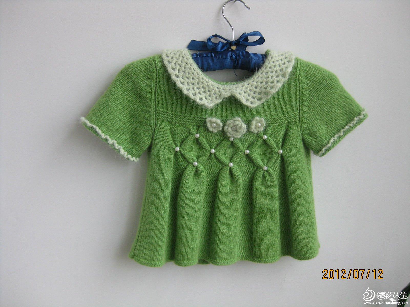 羊绒4股10号针编织