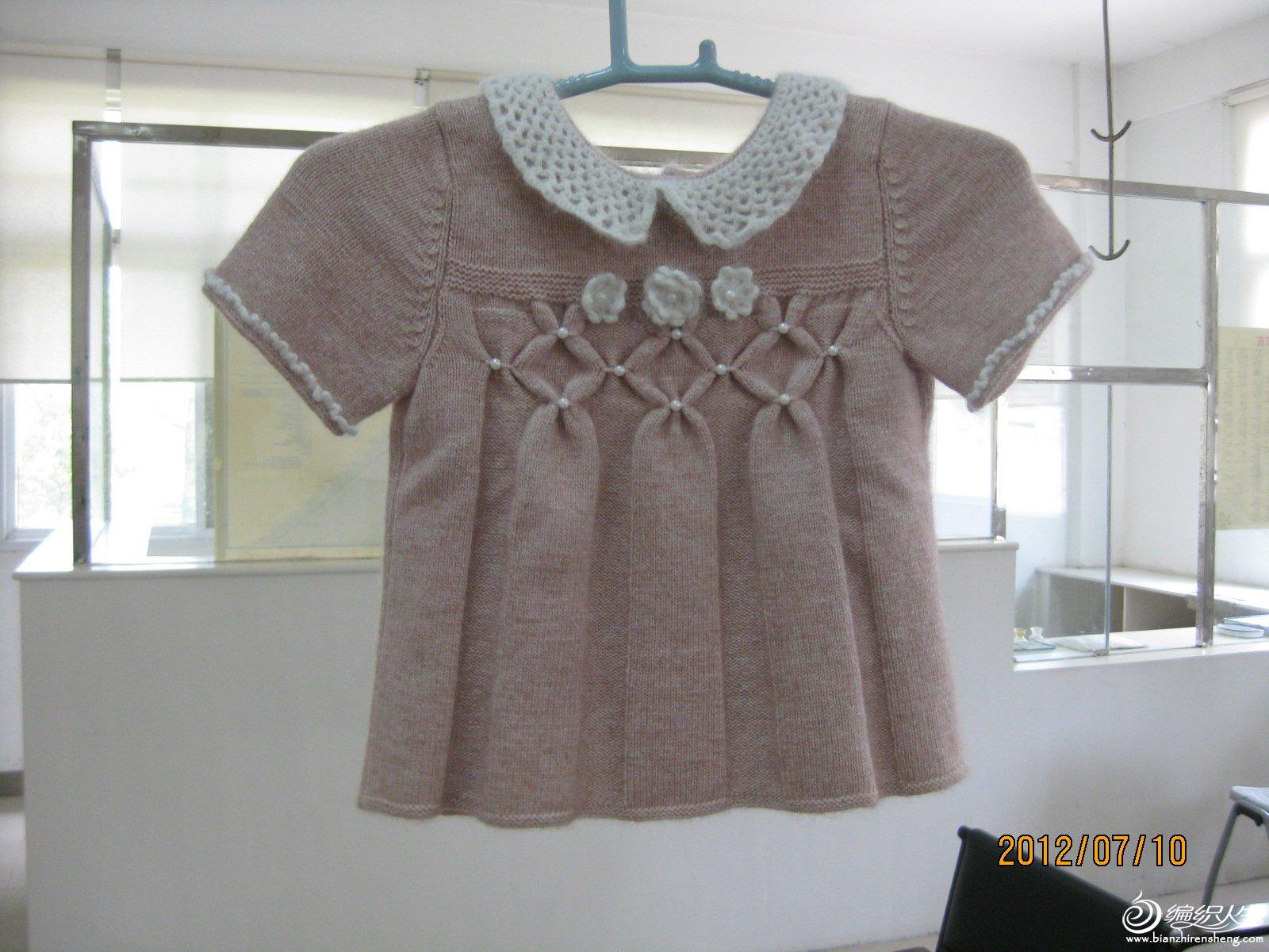 羊绒三股12号针编织