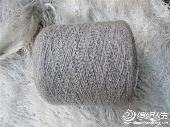 羊仔毛2.jpg