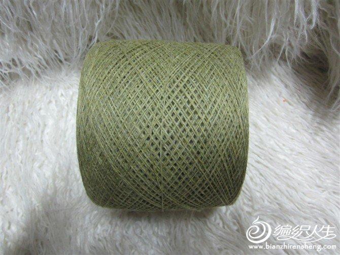 羊仔毛3.jpg