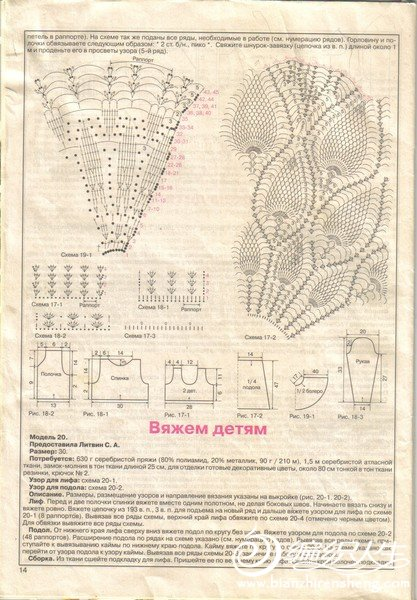 粉菠萝裙图.jpg