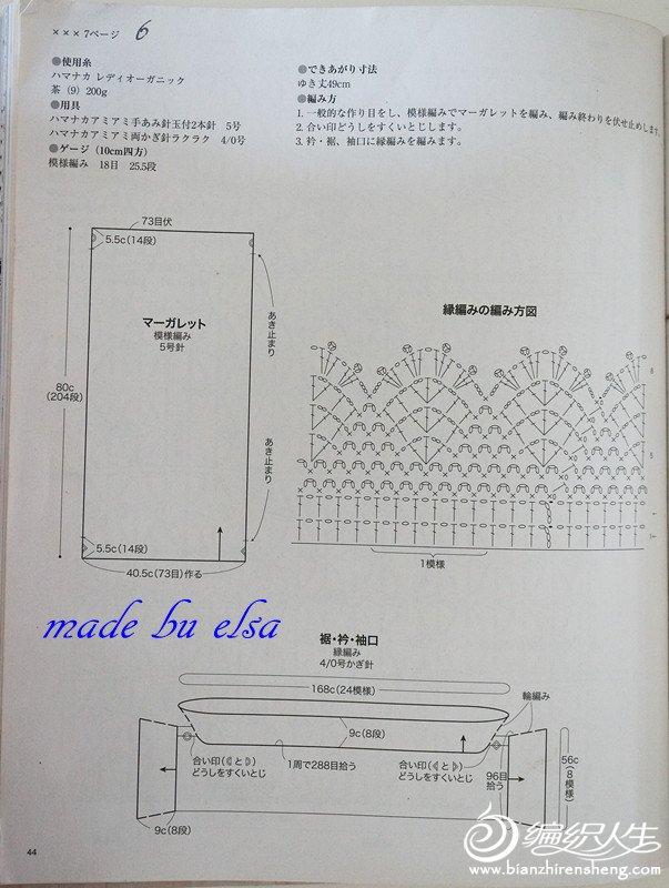 20120713-DSC00642_副本.jpg